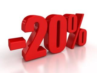 АКЦИЯ!!!СКИДКИ 20%!!!